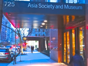 Asia Society - Upper East Manhattan NYC | midtown manhattan things to do nyc events nyc manhattan midtown things to do in midtown manhattan nyc