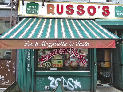 Russo's - Italian Food Stores East Village NYC | russos italian food stores east village Russo's food stores manhattan nyc fresh mozzarella pasta nyc