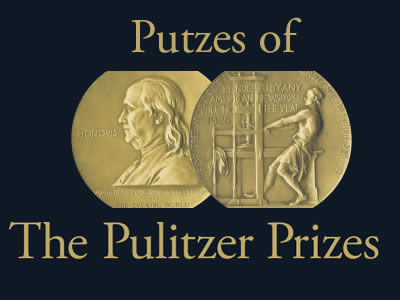 Pulitzer Prize Committee - Open Letter | pulitzer prize committee pulitzer prizes pulitzer prize journalism awards columbia school of journalism