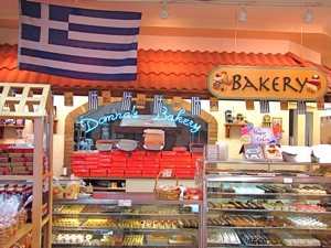 greek baked goods wholesalers manhattan nyc