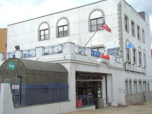 Titan Foods Greek Food stores near manhattan nyc